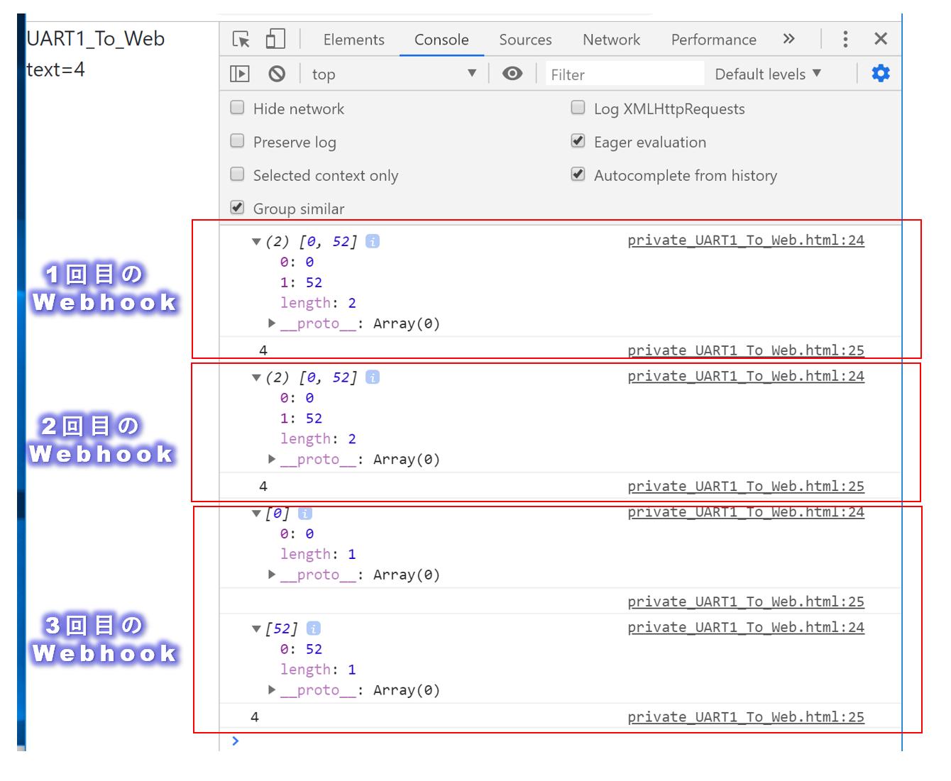 obniz ForumUARTの受信データの先頭にnullが付加されてしまう